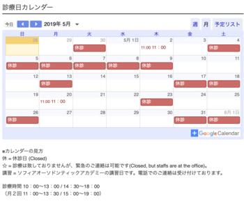 カレンダー4.png